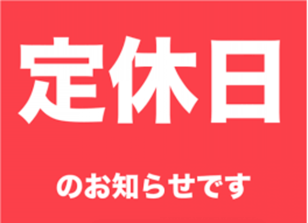 【西新駅近くの美容室リエット】台風8号接近&お盆休みのお知らせです!