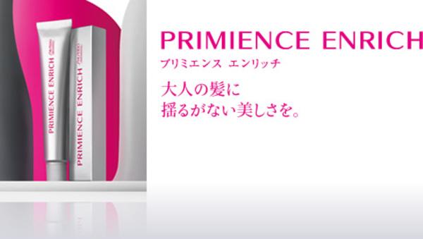 【西新駅近くの美容室】白髪染めが進化します!!