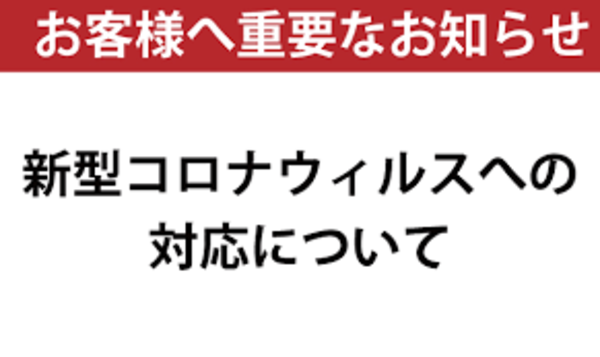 【西新駅近くの美容室リエット】あけましておめでとうございます。